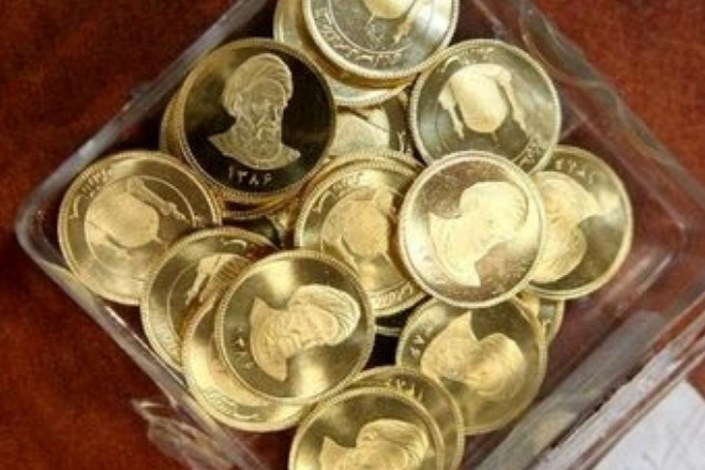 ارزش واقعی سکه چقدر است؟