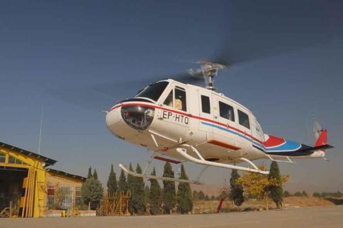 پرواز با هلیکوپتر چقدر خرج دارد؟