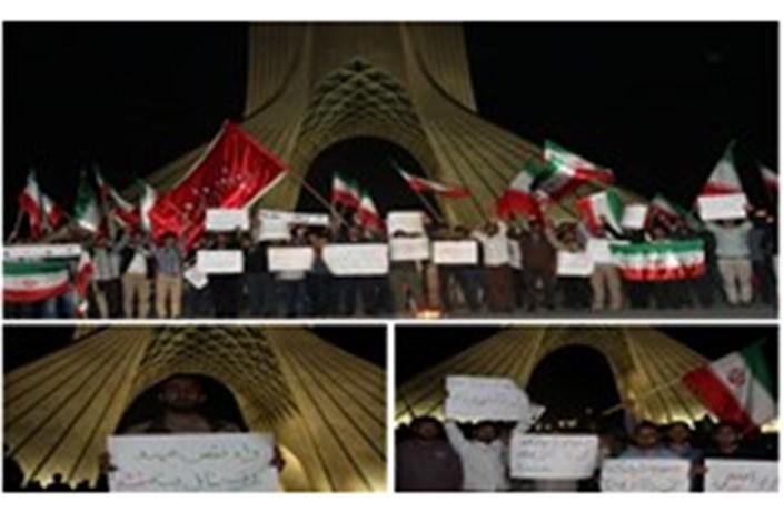 دانشجویان تهرانی برجام را با پرچم آمریکا به آتش کشیدند