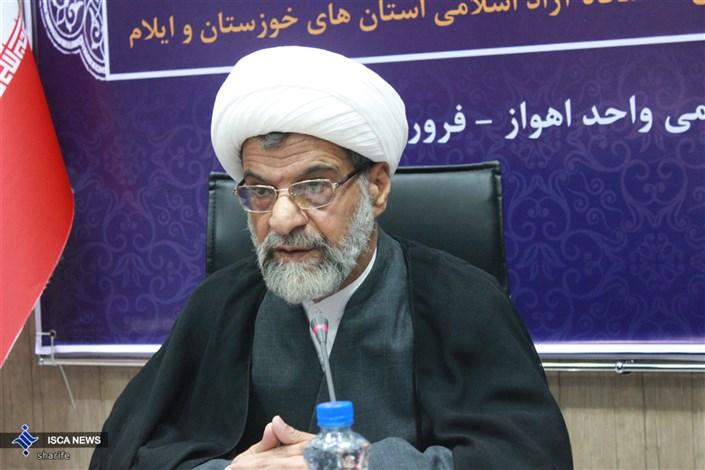 فعالیتهای فرهنگی واحد اهواز به مناسبت سالروز آزادسازی خرمشهر به صورت مجازی انجام شد