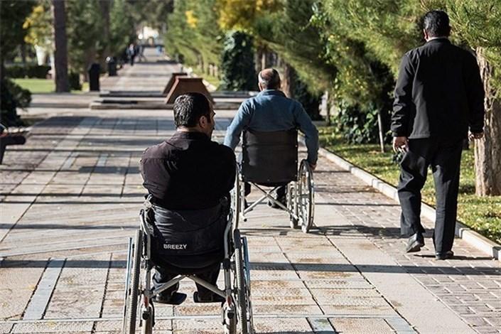 منطقه 13 تهران برای تردد افراد معلول و کم توان مناسب سازی شد