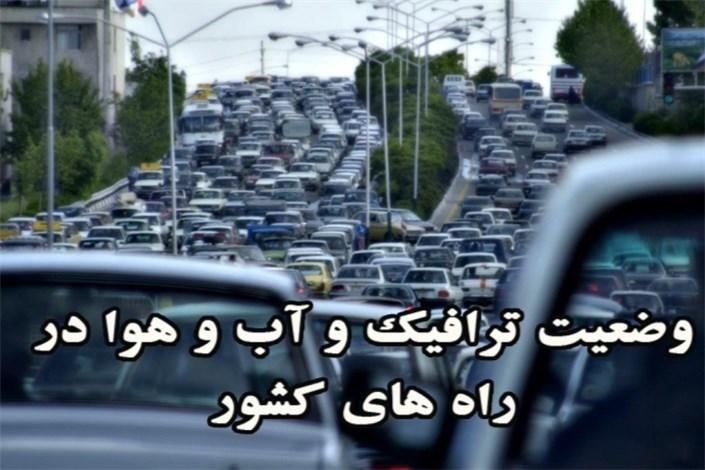 اعلام آخرین جزئیات ترافیکی جادههای کشور/ تردد خودرو در محور کندوان ممنوع شد
