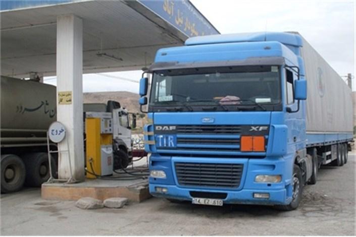 امضای تفاهمنامه همکاری با محیط زیست و شرکت ملی پخش برای پایش گازوئیل