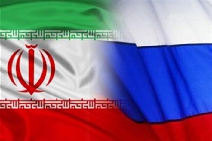 تفاهم نامه گسترش همکاری ایران و روسیه امضا شد