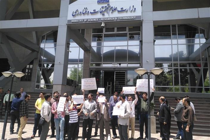 دانشجویان دانشگاه صداوسیما مقابل وزارت علوم تجمع کردند