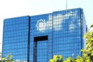 اجرای سیاست احتیاطی کنترل رشد ترازنامه شبکه بانکی