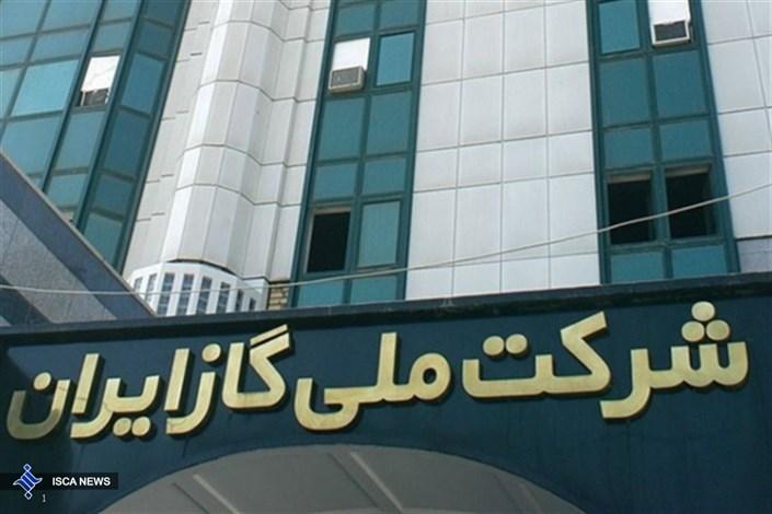 راهاندازی نسخه آزمایشی سامانه سامگ در شرکت گاز استان قم