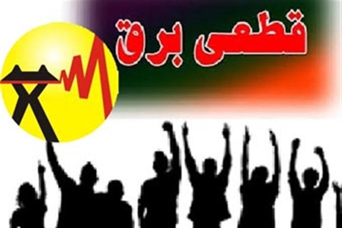 خاموشیهای احتمالی تهران برای روز یکشنبه + جدول