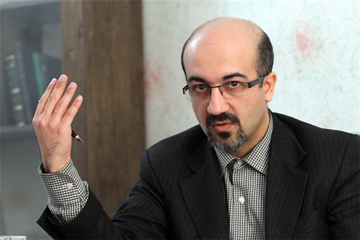 اعلام اسامی نامزدهای شهرداری تهران + عکس