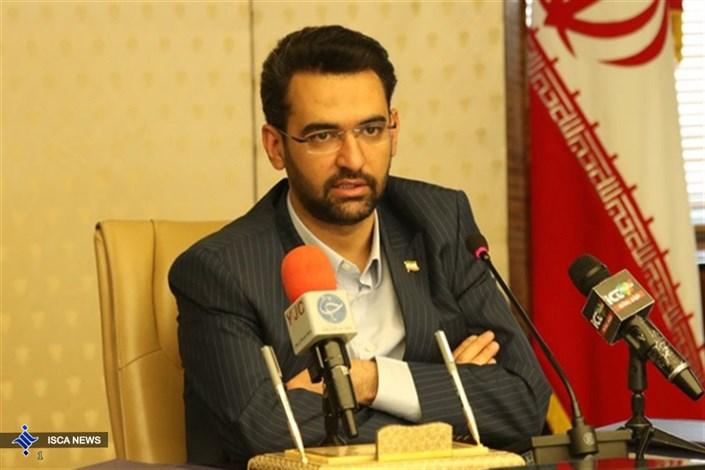 وزیر ارتباطات: باید مدل اقتصادی بسازیم/ وزارت نیرو  از تصدی گری خارج شود