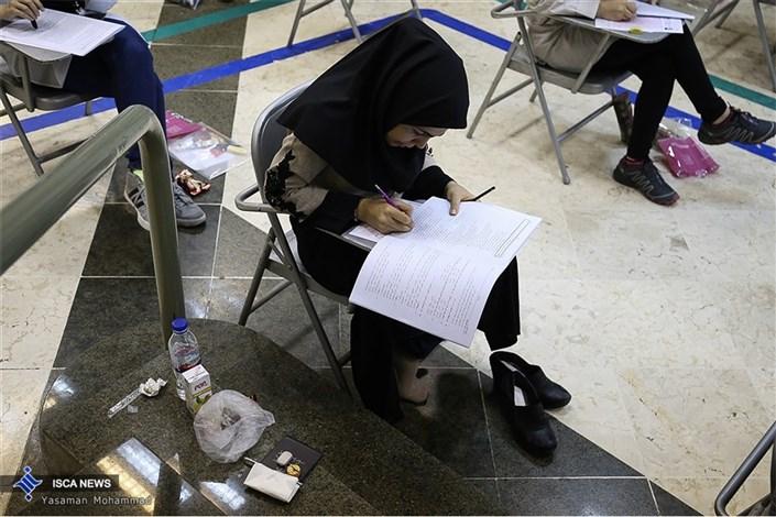 ثبت نام 3 هزار و 681 نفر دردوره های کاردانی فنی و حرفهای دانشگاه جامع علمی ـ کاربردی