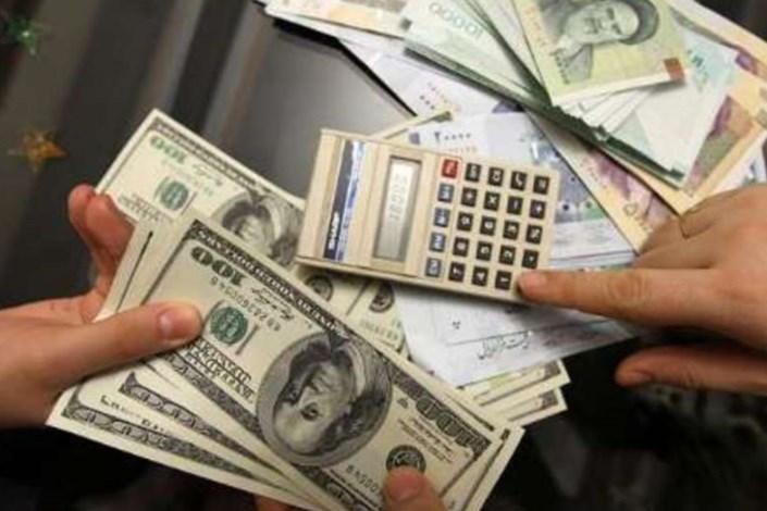 ممنوعیت معاملات صرافیها با یکدیگر در سامانه نیما