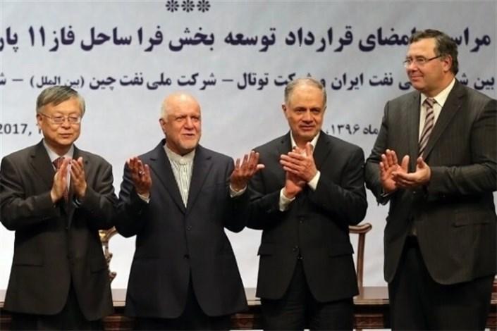فاز 11 پارس بهخاطر هیچ معطل ماند/ فرصتسوزی تا کی جناب وزیر!