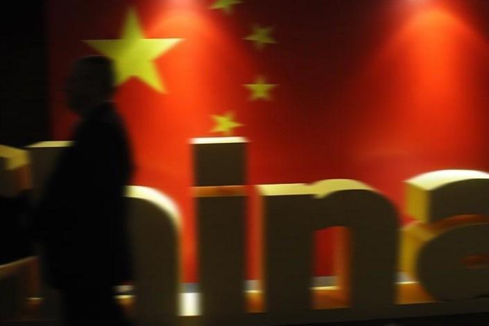 30 جاسوس آمریکا در چین اعدام شدند