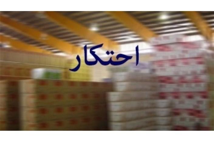ارسال 3هزارو500پرونده به تعزیرات در آذربایجان غربی