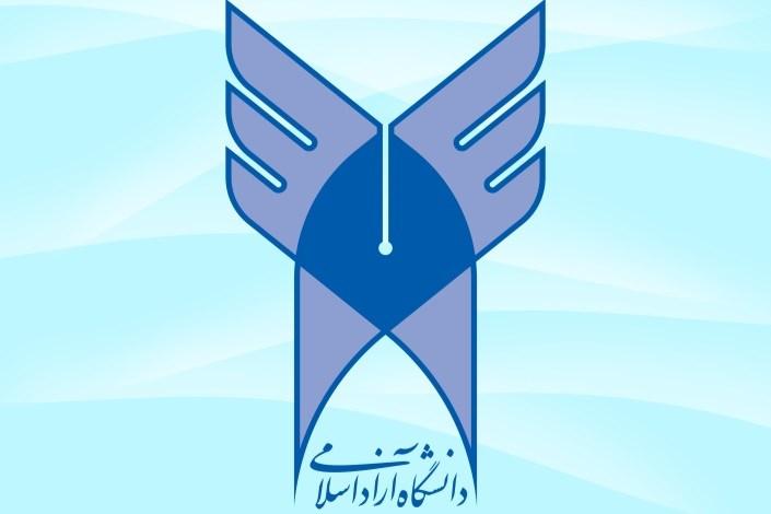 سی امین دوره همایش سیاسی اتحادیه جامعه اسلامی دانشجویان برگزار شد