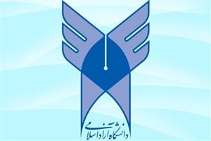 سرپرست موقت دانشگاه آزاد اسلامی استان آذربایجان غربی و واحد ارومیه منصوب شد