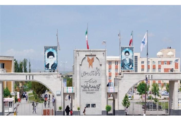 جزئیات برنامههای فرهنگی واحد ارومیه به مناسب روز دانشجو اعلام شد