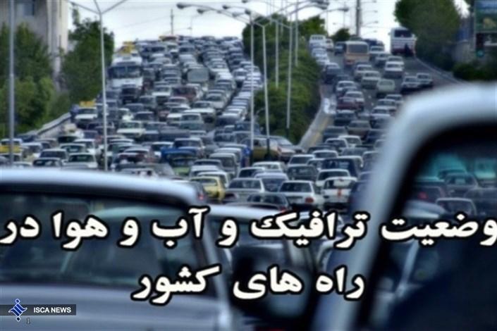 اعلام محدودیتها و ممنوعیتهای ترافیکی جادههای کشور