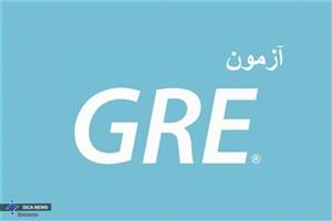 آزمون زبان انگلیسی «جی آر ای» اول آبان برگزار میشود