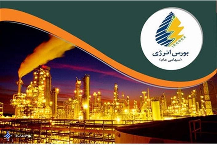 جزئیات عرضه نفت خام سبک در بورس انرژی اعلام شد