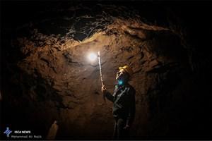 روسیه بزرگترین معدن طلای جهان را در سیبری بازگشایی میکند