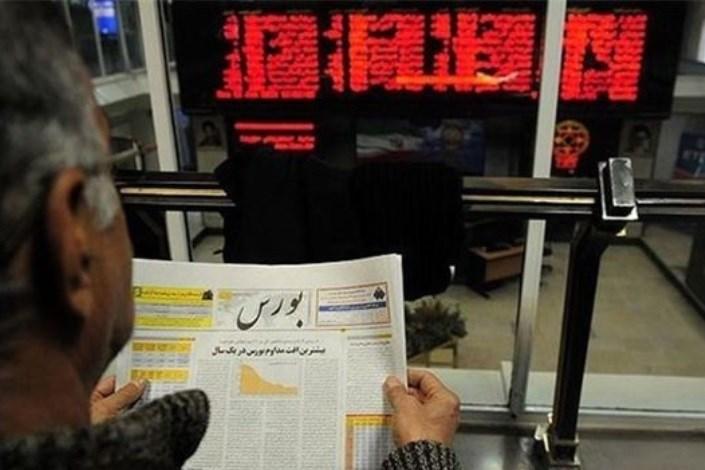 رشد ۹۵ درصدی فروش معدنی ها در بورس طی شهریور ماه