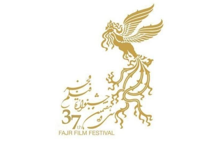 حضور فیلم اولی ها در جشنواره ۳۷ فیلم فجر