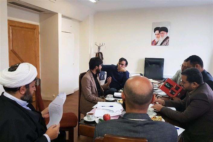 برگزاری شورای فرهنگی در دانشگاه آزاد اسلامیواحد تهران مرکزی