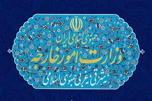 سفیر سوییس و حافظ منافع آمریکا در ایران احضار شد