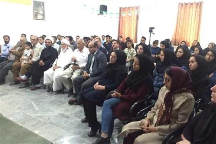 دانشگاه آزاد اسلامی اوز جایگاه مهمی در منطقه دارد