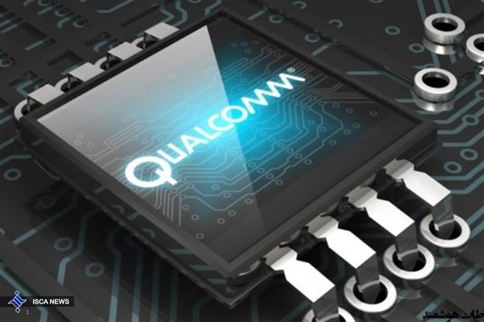 کوالکام با تراشههای جدید به رقابت با 5G میرود