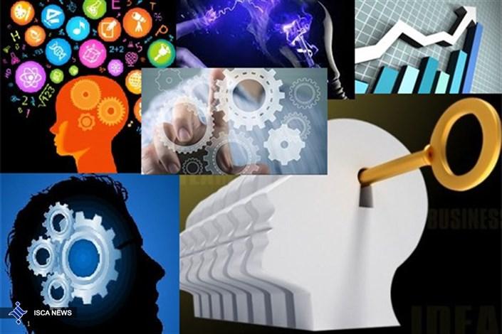 خلاقیت و نوآوری حلقه گمشده در توسعه اقتصاد دانش بنیان / کشور را فدای منافع شخص نکنیم