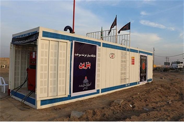 آمادگی شرکت ملی پخش فرآوردههای نفتی برای سوخترسانی به زائران اربعین