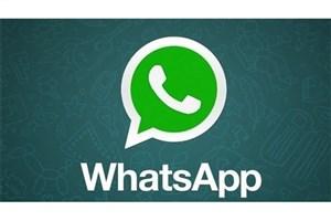 واتس اپ قابلیت پاک شدن خودکار را برای پیام ها ارائه می کند