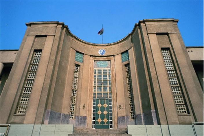 آخرین مهلت ثبتنام انتخاب واحد نودانشجویان دانشگاه علوم پزشکی تهران