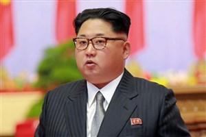 چرا رهبر کره شمالی از مردم خود عذرخواهی کرد ؟