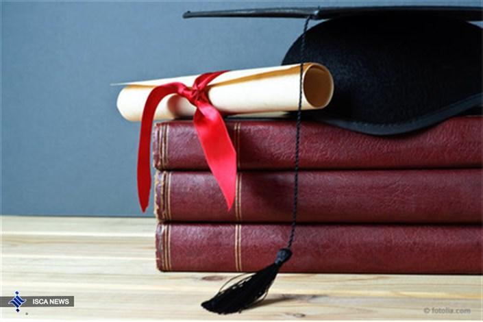 دانشجویان در مقطع ارشد و دکتری، از صنایع کمک هزینه پایاننامه دریافت میکنند