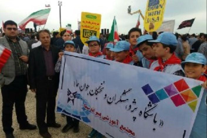 دانشجویان سما بوشهر در راهپیمایی 13 آبان حضور پرشور دارند