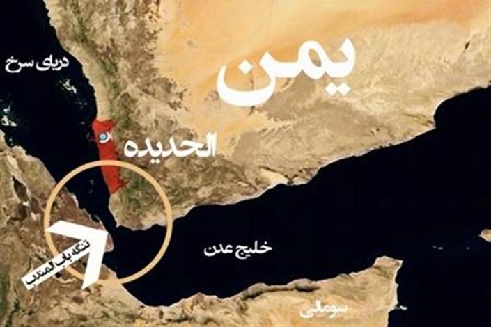 اهمیت راهبردی یمن و تنگه باب المندب
