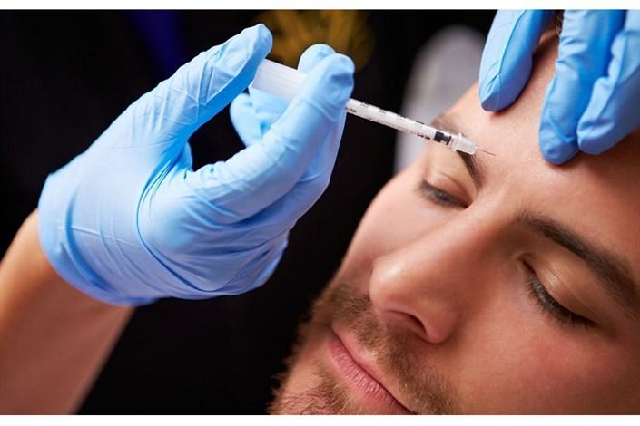 مؤسسه ثبتشدهای تحت عنوان «کلینیک زیبایی» در وزارت بهداشت نداریم