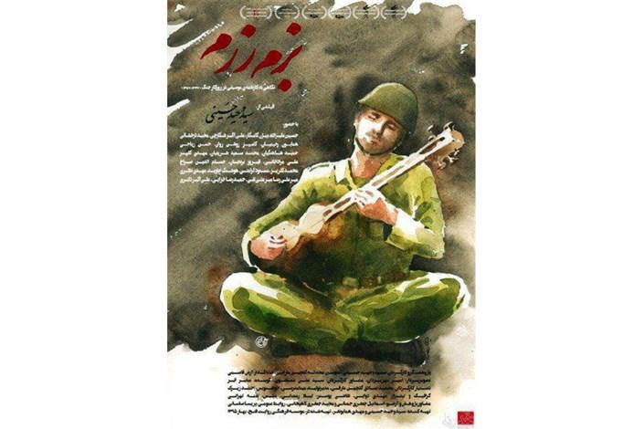 بر موسیقی ایران در سالهای جنگ چه گذشت؟