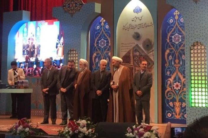 دانشگاهیان؛ مرکز ثقل پژوهشهای قرآنی/ رأی به ثبات رئیس دانشگاه آزاد