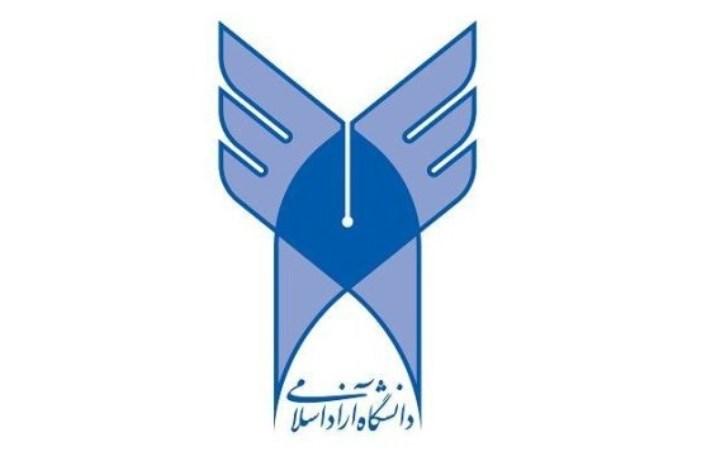 تولید برق با طرحی خلاقانه از امواج دریا در دانشگاه آزاد اسلامی واحد بوشهر