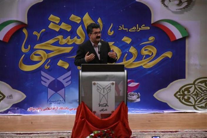 دانشجوی ایرانی امید آینده و ذخیره حیات کشور است