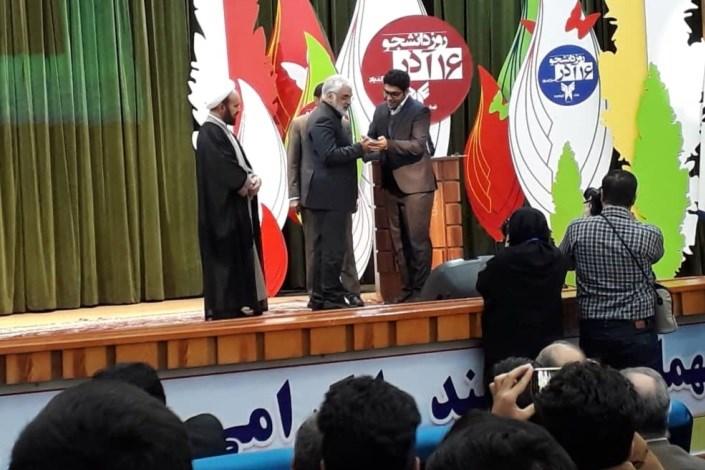 سامانه پیامرسان دانشگاه آزاد اسلامی  رونمایی شد