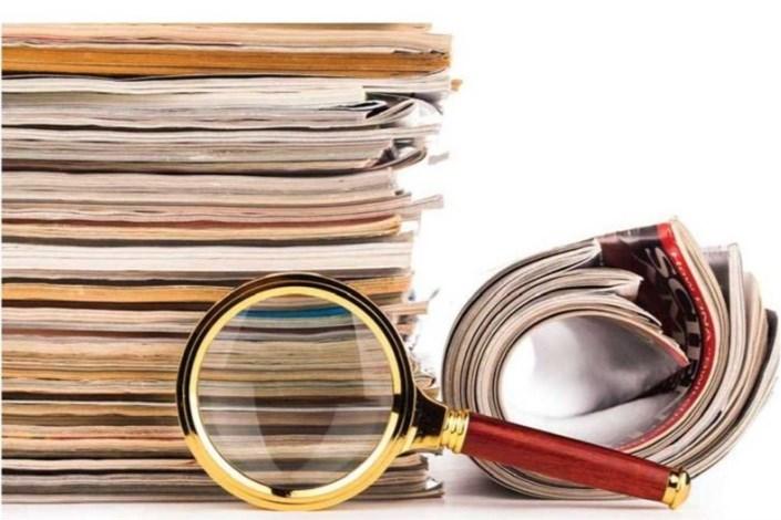 ارتقای جایگاه علمی دانشگاه با حمایت مالی از مجلات/ حقالزحمه داوری مقالات علمی چقدر است؟