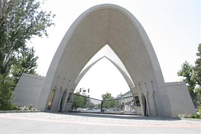 ساختمان جدید دانشکده مهندسی عمران دانشگاه علم و صنعت افتتاح شد
