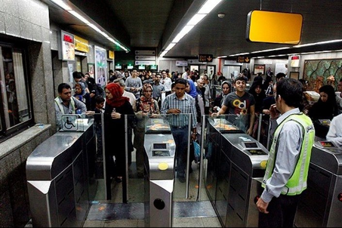 حضور ۱۲۰ دقیقهای در مترو ممنوع/شرط دریافت تخفیف ۲۵ درصدی بلیت مترو