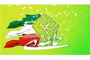برگزاری کرسی آزاداندیشی با موضوع ۹دی در واحد تایباد